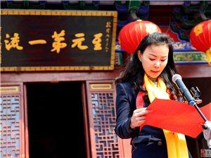 河南省焦作市李封村许文正公祠举行许衡春季祭祀活动