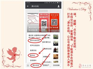 """2019溧水在�手�C""""城市通""""客�舳穗S手拍�z影征稿�⑹�"""