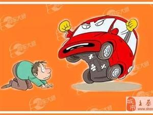 """开车碰到这些""""故障""""不要慌 那只车子在""""无病呻吟"""""""