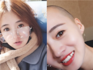 【敬佩】95后美女去大凉山支教;第10天干脆剪了光头