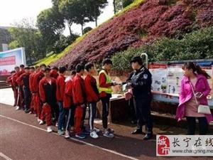 长宁县职业技术学校开展禁毒专题宣传活动