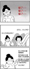 【汝州碧桂园】公园遛狗有江湖……