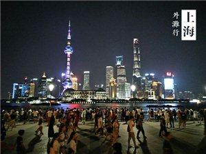 上海外滩行――手机随拍