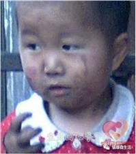镇雄近年失踪的55个孩子!希望大家转发、(一)