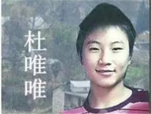yabo88亚博体育app近年失踪的55个孩子!希望大家转发、(一)