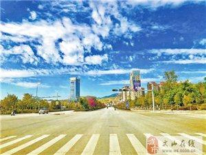 云南澳门网上投注娱乐:城乡面貌焕然一新