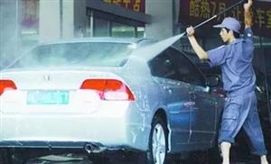 高压水枪别乱用!洗车的这些坑,老司机都要注意!