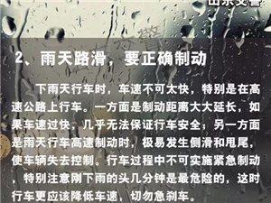 预警!大风降温!清明假期有雨,出行请注意安全……