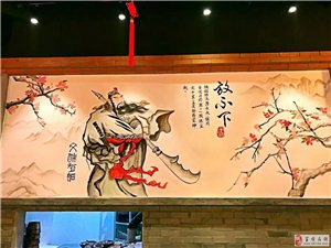 富顺墙绘第一品牌,雅韵墙绘为你的家增色添彩电话15281373803