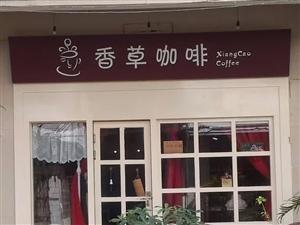 琼海咖啡馆漫记
