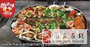 海鲜大咖颜值高尚滋味食材丰饶