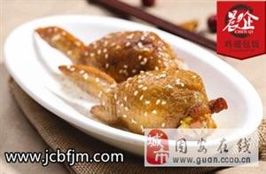 晨企创意小吃鸡翅包饭团队规划