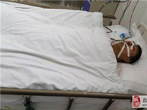 急寻患者家属,你们在哪里?速联系!――驻马店肿瘤医院全力救治受伤患者