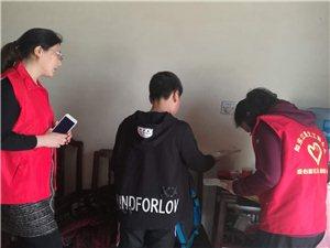 2018爱心助学之四--江海义工走访马塘学生小陆