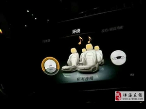 奔驰S320升级360全景大柏林之声音响通风动态座椅顶级配置