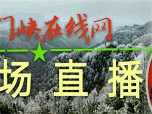 """2018""""古中国 大运城""""美丽乡村百花节汇报演出精彩纷呈"""