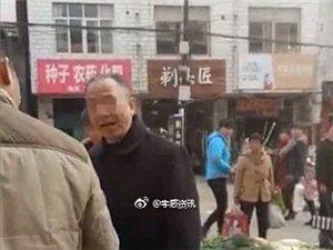 扫黑除恶进行中,孝感71岁老头仗儿子势力强收保护费被刑拘