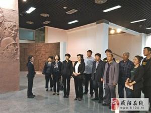 民盟咸阳市委组织骨干盟员清明祭奠先烈杜斌丞