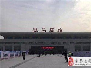 """""""清明节""""驻马店车站加开6趟临时旅客列车"""