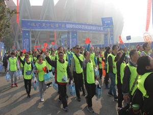太和县第四届职工运动会暨千人徒步活动报名进行中
