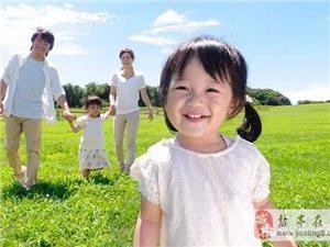 孩子们公认,好爸爸要具备的四个优点
