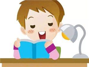 如何让孩子养成善于自制的习惯