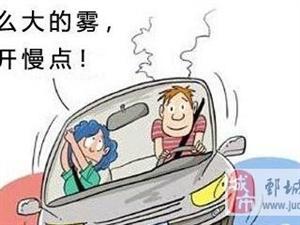 太阳城丹域汽车城——关于汽车销售的那点事