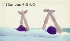 婚姻家庭咨询:睡前谈谈这些能增进感情