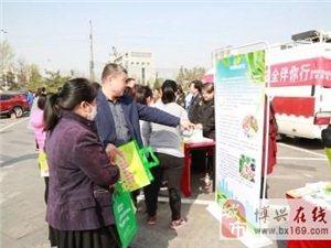 """滨州市食药监局开展""""12331""""食品药品投诉举报宣传活动"""