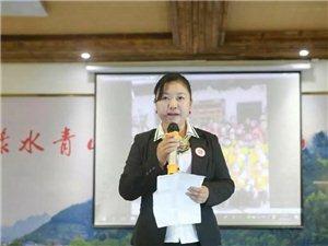 开化县商企义工服务中心首届志愿者交流会