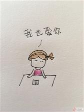 #漫画#对孩子而言,有妈妈陪,其他都是浮云