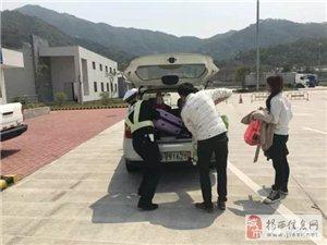 揭西高速坪上服务区两旅客滞留,交警热心帮助解困