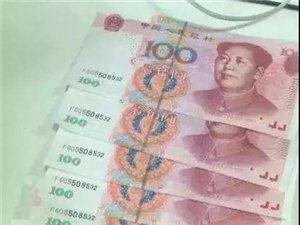 汉中新婚夫妻,收到千元假币尴尬了!