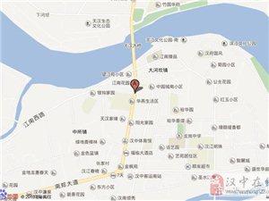 汉中市南郑区房价多少?