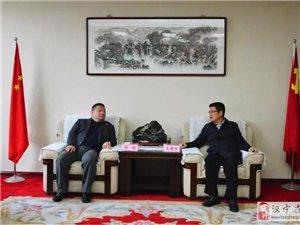 绿地集团西北区高管来汉 书记市长齐会见