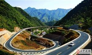 清明假期,西汉高速重要通告!