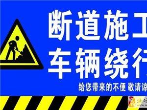 潍县中路-潍安路道路施工