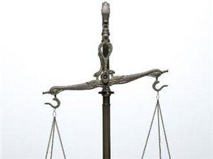 法律服务在线