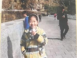 寻人:成都崇州13岁女孩失联,骑粉红色自行车,带了一条小狗