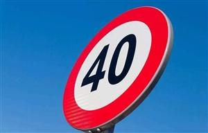 请转告!丰都迎宾大道、产业大道及多条省道实施限车型限速管理