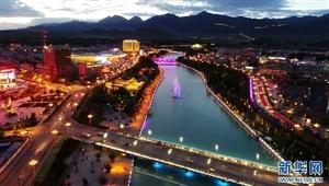 一座城市一个梦——德令哈创建国家卫生城市工作纪实