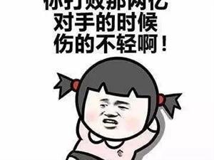 幽默笑话:一老师约美女出来吃饭,美女二话不说拉着老师向门走去