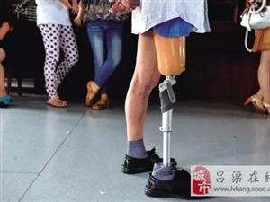 山西为贫困残疾人免费装假肢及截瘫支具