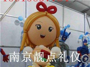 2018南京气球造型