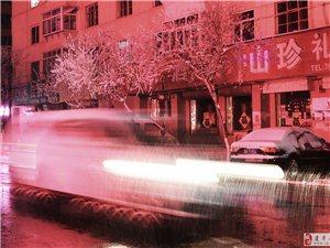 《兴发娱乐有条桃花街,明朗时节飘瑞雪》