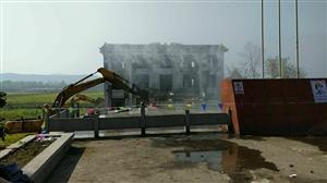 """为湿地公园""""让路"""",这个空楼终于拆了"""