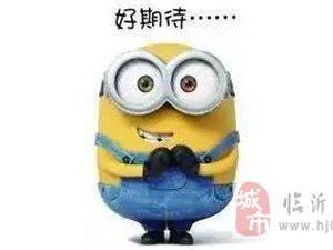 4月7日-8日,九州荣威在顶级彩票国际春季室内车展等您!