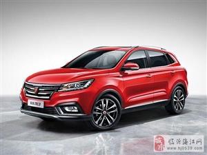 4月7日-8日,九州荣威在临沂国际春季室内车展等您!