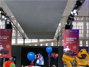 【图集】2018年4月5日澳门星际赌场-澳门星际赌场网址官网平台注册车房展