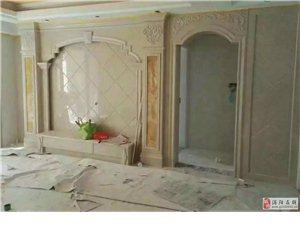 室内石材设计加工